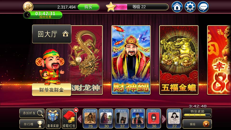 Casino games on mobile phone